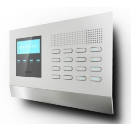 Home Alarms Available Online